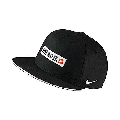 Nike NSW TRUE CAP 帽子