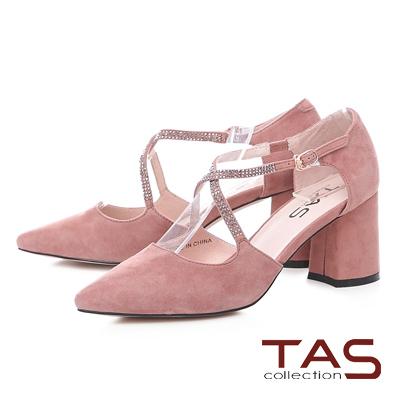 TAS復古交叉水鑽麂皮尖頭跟鞋-豆沙粉