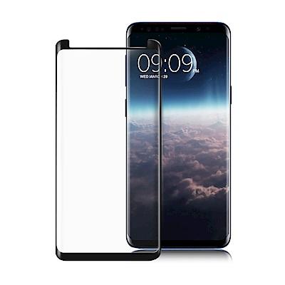 XM Samsung Galaxy S9 3D全膠滿版曲面玻璃-黑色(附貼膜神器)