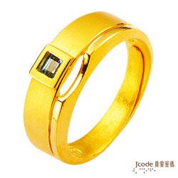 J'code真愛密碼-擁有你  純金戒指(男)