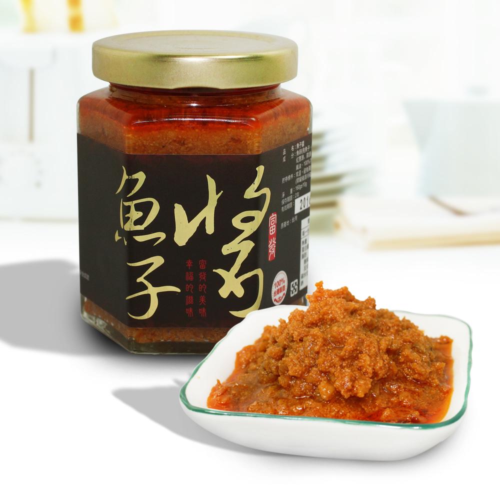 那魯灣 富發魚子醬 3罐(淨重160g/罐)