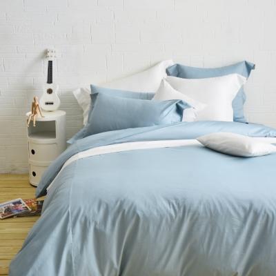 Cozy inn 簡單純色-灰藍-200織精梳棉四件式被套床包組(加大)