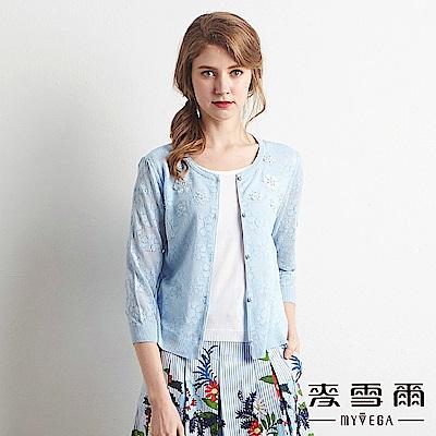麥雪爾 高雅繡花排釦棉質針織小外套