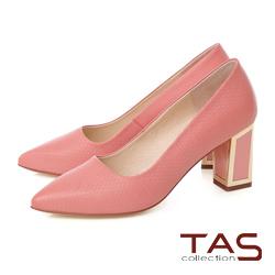 TAS 素面壓紋金屬滾邊後跟尖頭高跟鞋-玫瑰