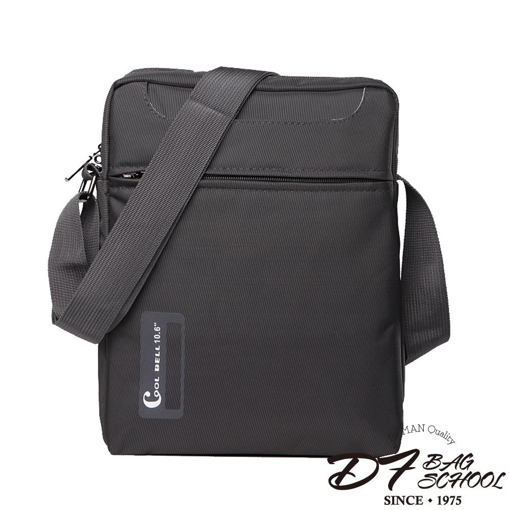 DF BAGSCHOOL - 日系型男功能尼龍款側背包-共2色