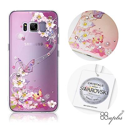 apbs Samsung S8&S8+施華洛世奇彩鑽手機殼-迷蝶香