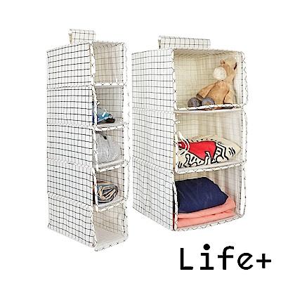 Life Plus 日雜棉麻吊掛式多層收納袋/置物袋 (大款3層+小款5層)