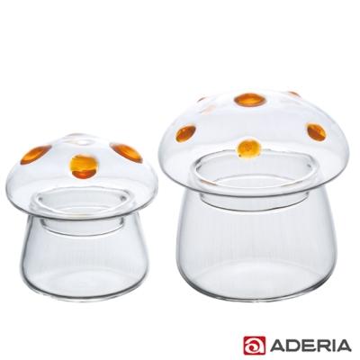 【ADERIA】日本進口圓點蘑菇容器2入組