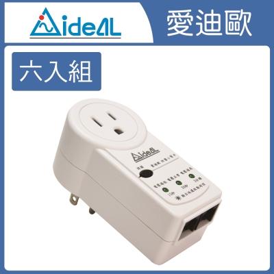 愛迪歐 防雷擊突波器 電源鎖-15A (六入組)