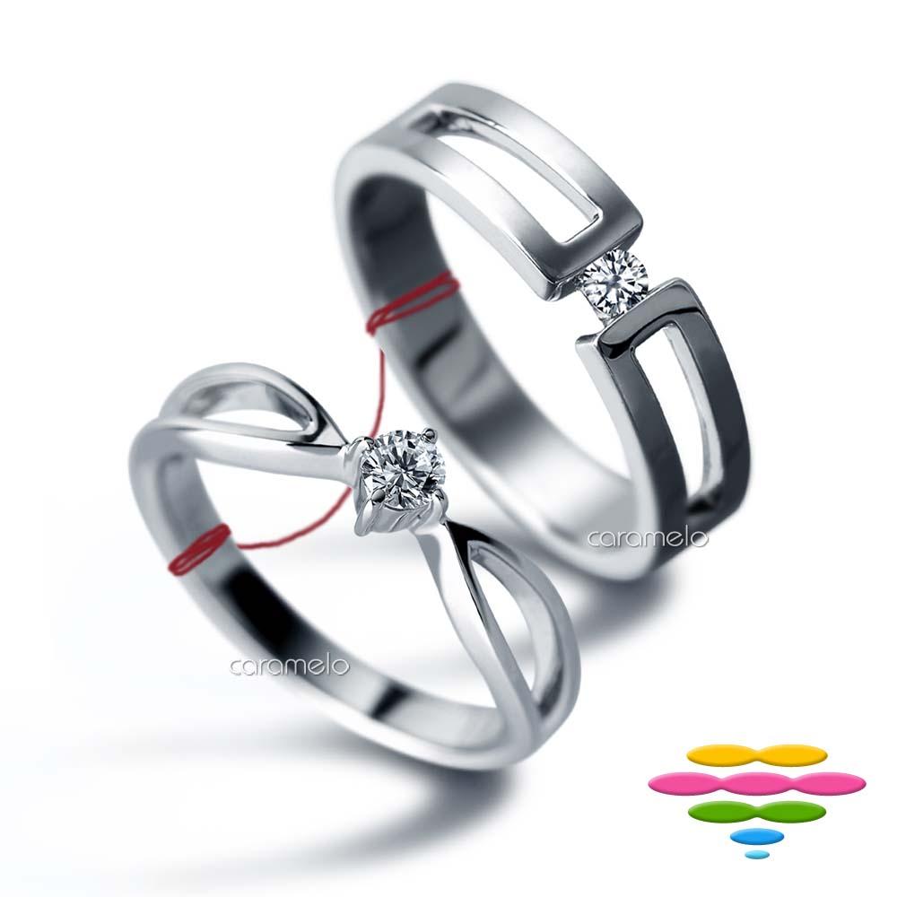 彩糖鑽工坊 19分 鑽石對戒 深情系列
