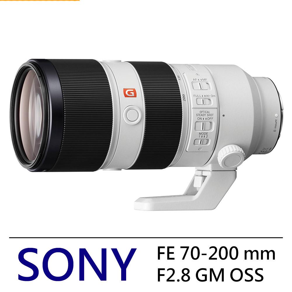 SONY FE 70-200mm f2.8 GM OSS 鏡頭*(平輸中文)