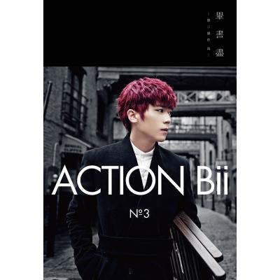 畢書盡/ Action Bii(正式想念版)(1CD)