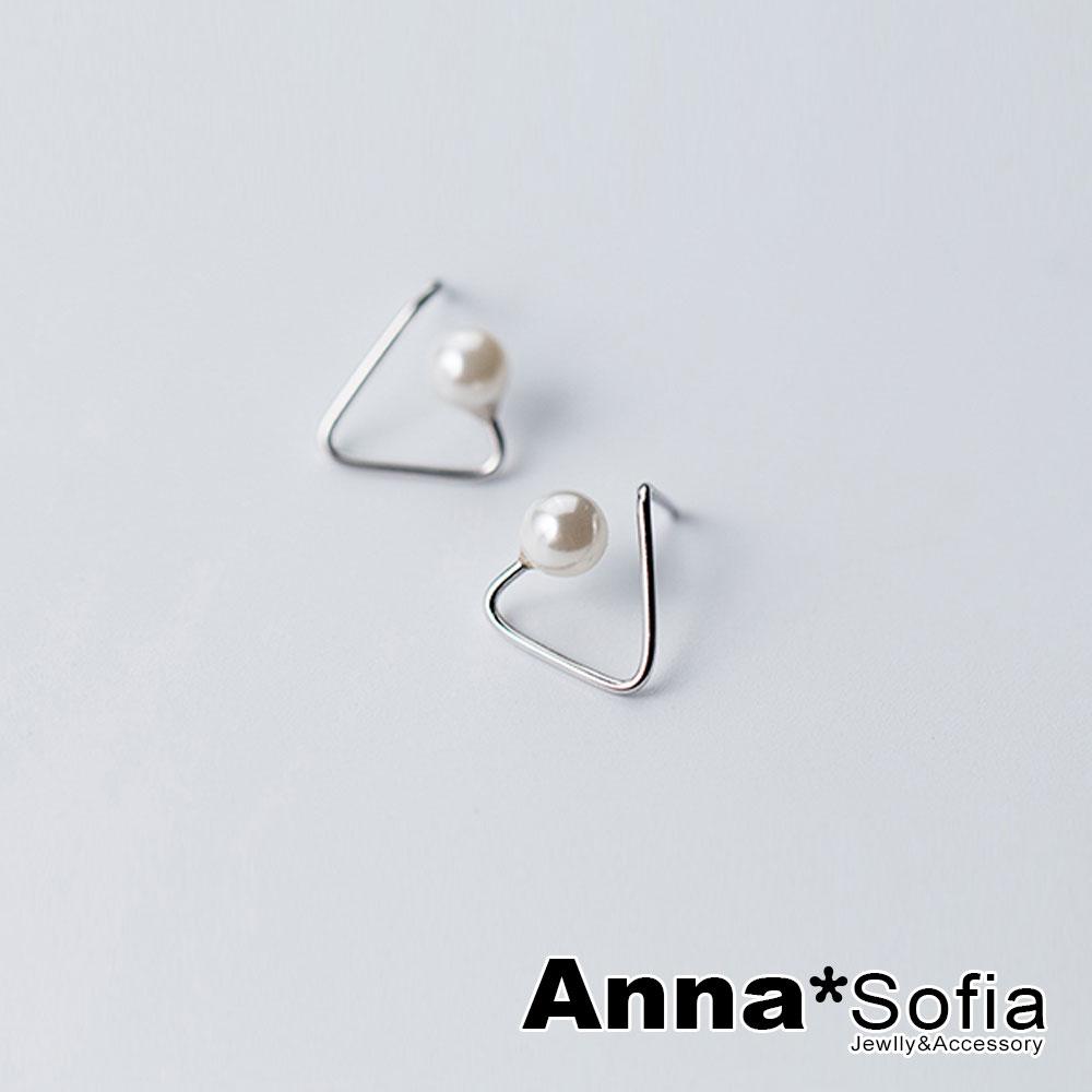 【3件5折】AnnaSofia 三角綴小貝珠 925銀針耳針耳環(銀系)