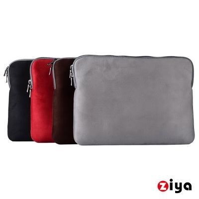 Macbook Air13/Pro13(Retina) 歐洲復古風情收納袋/內袋