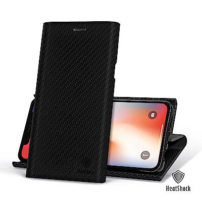 HeatShock iPhone X 曲面編織磁吸皮套