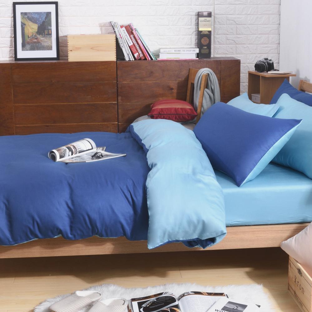 梵蒂尼Famttini-經典深藍 撞色加大兩用被床包組-採用天絲萊賽爾纖維