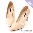 D+AF 都會氣質.素面斜口尖頭高跟鞋*粉