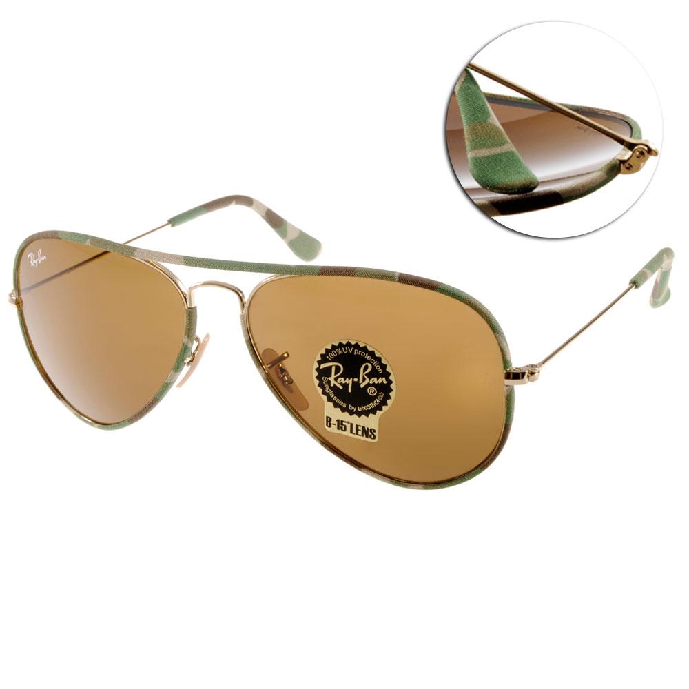 RAY BAN太陽眼鏡 經典品牌/迷彩-棕#RB3025JM 169