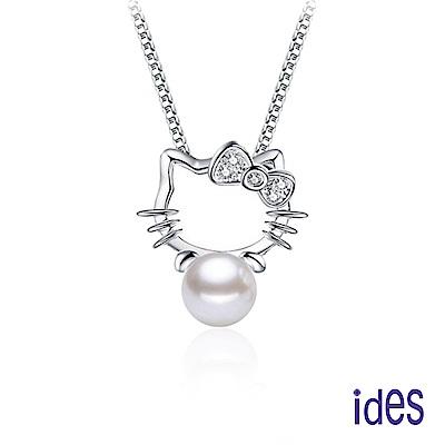 ides愛蒂思 時尚淡水貝珠項鍊/淘氣貓/白色8mm