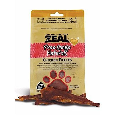 岦歐ZEAL 紐西蘭天然寵物食品《放養雞胸肉》125g