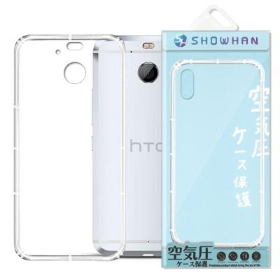 【SHOWHAN】HTC 10 evo (5.5吋) 空壓手機殼