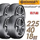 【德國馬牌】PC6-225/40/18吋 舒適寧靜輪胎 四入組 適用Altis.Mazda