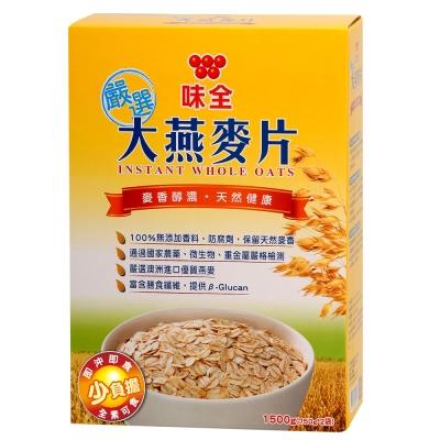 味全 嚴選大燕麥片(1500g)