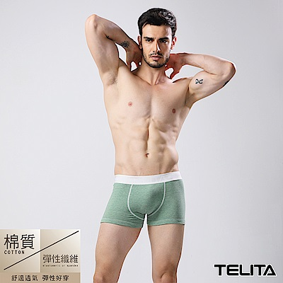 男性內褲 素色運動平口褲 亞麻綠 TELITA