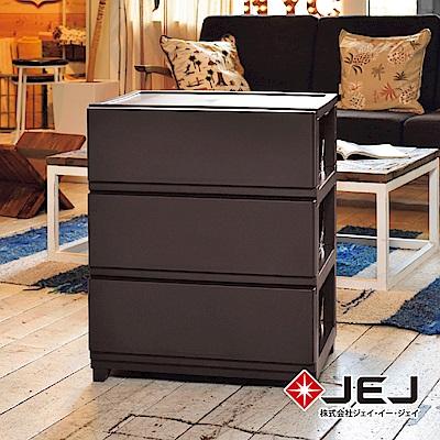 日本JEJ DECONY CEVO寬版組合式抽屜櫃 3抽 兩色可選