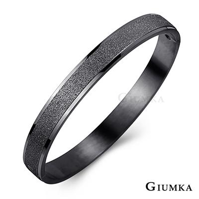 GIUMKA 相約今生 白鋼手環 黑色男款