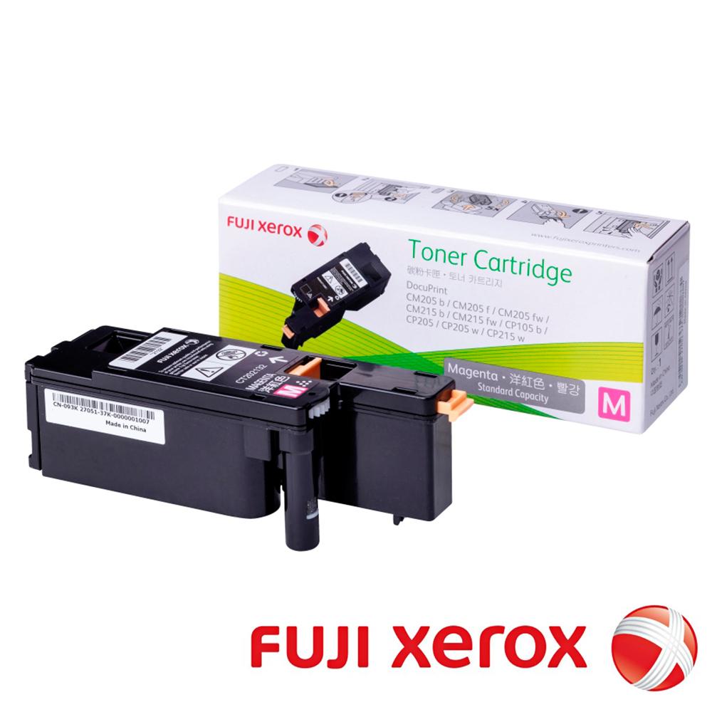 FujiXerox 彩色105/215系列原廠紅色標準容量碳粉 CT202132(0.7K)