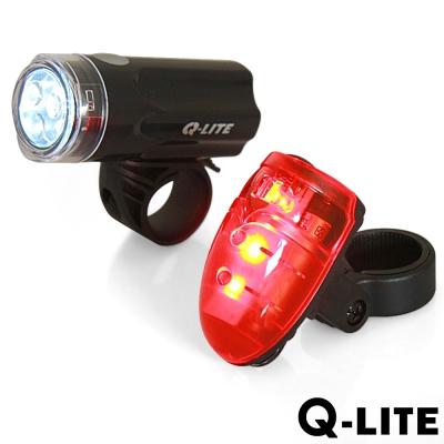 Q-LITE-高亮度3顆LED前-尾燈組-黑殼前燈