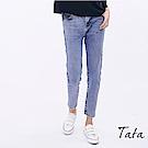 素面百搭牛仔褲 TATA-動態show