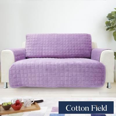 棉花田【William】雙人沙發防滑保暖保潔墊-薰衣草