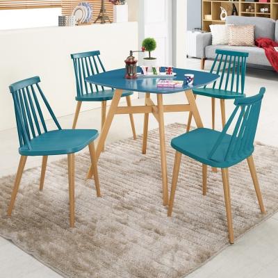 Boden-諾丹2.7尺北歐風洽談桌/餐桌椅組(一桌四椅)-80x80x72cm