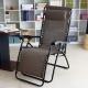 EASY HOME-加寬無段式休閒透氣躺椅-胡桃色 70x80x111cm product thumbnail 1