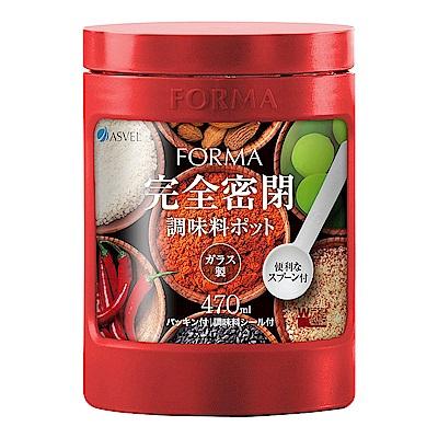 日本ASVEL 完全密閉 470ml玻璃調味罐(紅色)