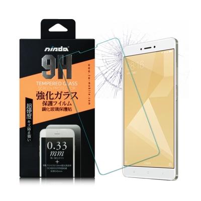 NISDA 小米 紅米Note 4X 鋼化 9H 0.33mm玻璃螢幕貼-非滿版