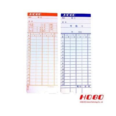 高柏卡TR-100/UST U9 卡鐘專用 四欄位(小卡) 考勤卡-3包入 (300張)