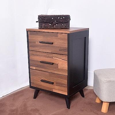 凱堡 工業風三抽櫃 斗櫃/收納櫃/床頭櫃40x30x60cm