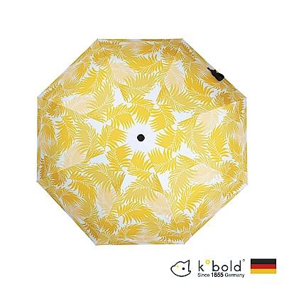 德國kobold酷波德 抗UV 按摩手把 遮陽防曬三折傘 夏日海灘金棕梠