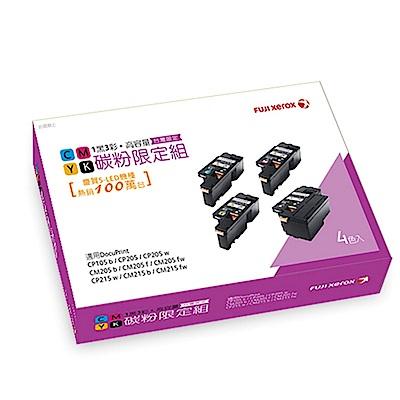 Fuji Xerox C205/215系列高容量原廠碳粉限定組(CT201591-4)