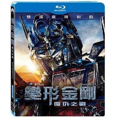 變形金剛2復仇之戰 雙碟典藏版 藍光BD / Transformers