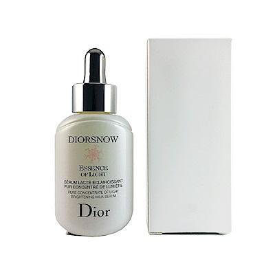 Dior迪奧  雪晶靈透亮光采精華乳30ml TEST