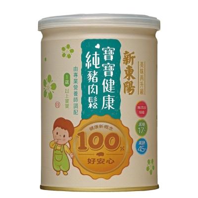 新東陽 寶寶健康純豬肉鬆(120g)