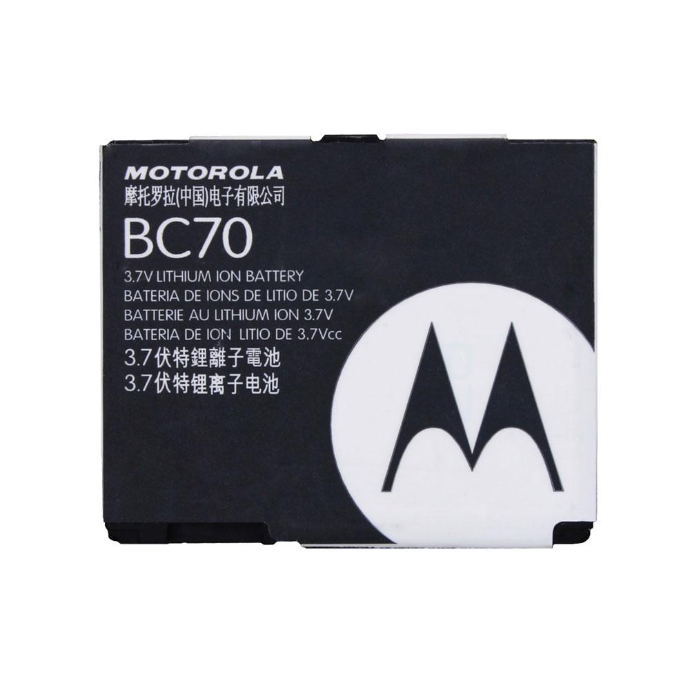 Motorola原廠電池 BC70(無吊卡)