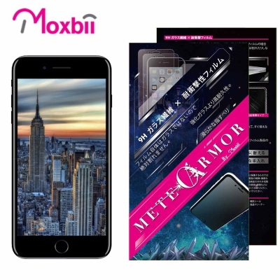 Moxbii Apple iPhone 8 Plus 太空盾 Plus 螢幕保護...