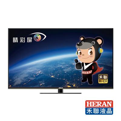 升級連網-HEARN禾聯-58型FHD-LED液晶
