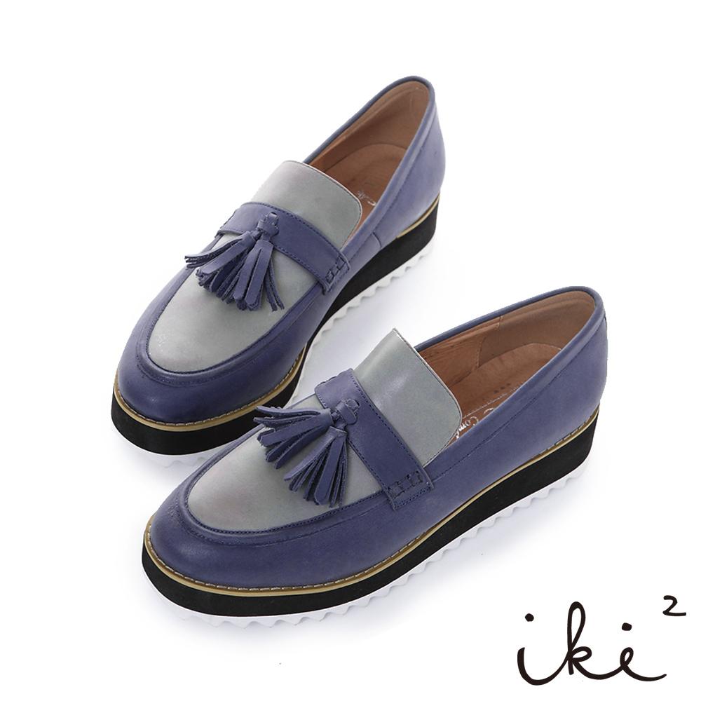 iki2經典復古-立體接拼流蘇厚底鞋-沉穩藍