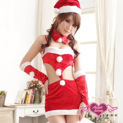 天使霓裳 誘人香氛 狂熱聖誕舞會 耶誕服 角色服(紅)